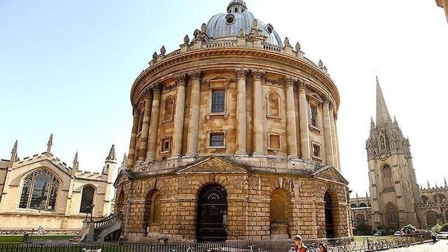 Đại học Oxford. (Ảnh: Getty Images)