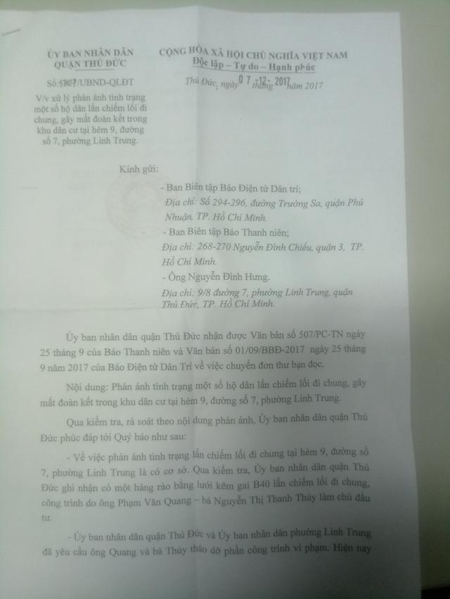 Văn bản trả lời của UBND quận Thủ Đức