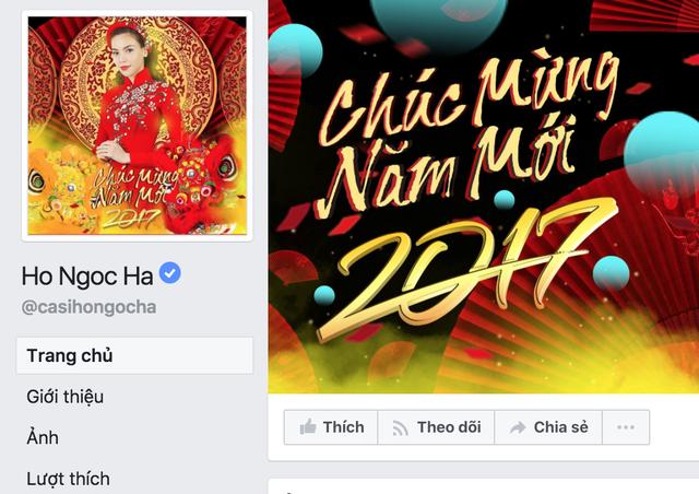 Fanpage chính thức của ca sĩ Hồ Ngọc Hà (có dấu xác nhận màu xanh bên cạnh)