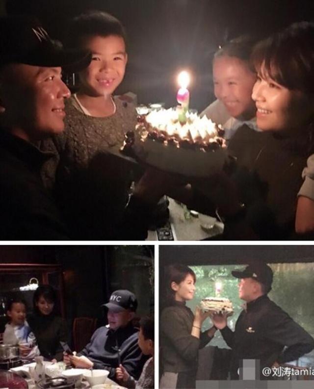Đầu năm nay Vương Kha và Lưu Đào đã tổ chức một buổi tiệc nhỏ kỉ niệm 9 năm ngày kết hôn đơn giản nhưng đầm ấm.
