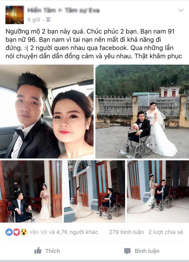 Dân mạng bày tỏ sự ngưỡng mộ đối với tình yêu đẹp của cặp đôi Đồng - Giang (Ảnh minh họa: IT)