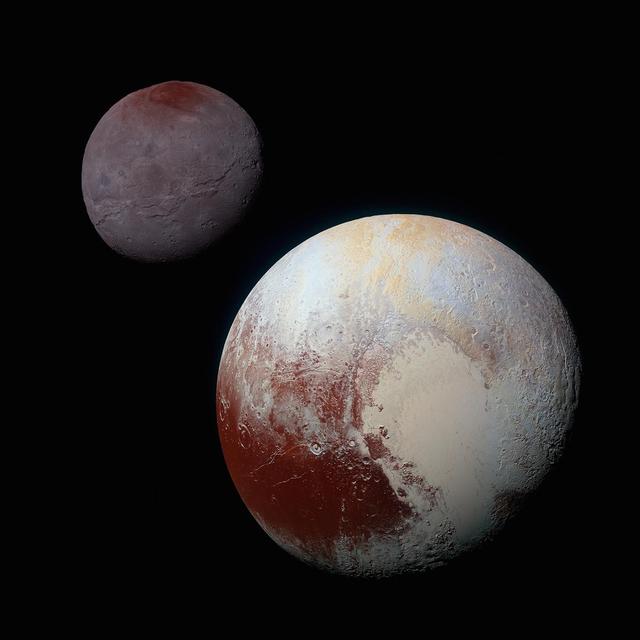 Đố bạn đây là hành tinh gì?