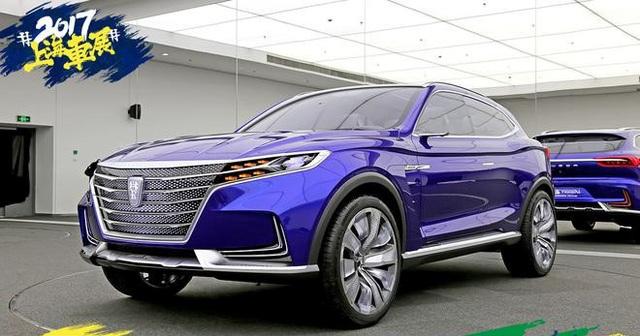 Roewe Vision-E Concept - SUV hạng sang thương hiệu Trung Quốc - 14