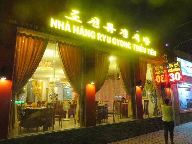 Nhà hàng Ryu Gyong Triều Tiên nằm trên đường Lê Quý Đôn, quận 3, thành phố Hồ Chí Minh đã đóng cửa vào tuần trước. (Nguồn: Trip Advisor)