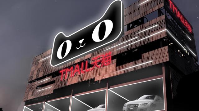 """Alibaba sắp ra mắt """"máy bán ô tô tự động"""" - 1"""