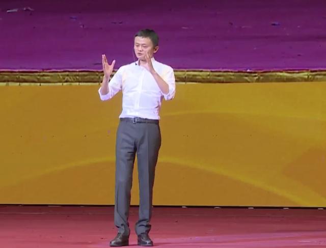 Jack Ma đã nói rất nhiều về sự phát triển của thương mại điện tử