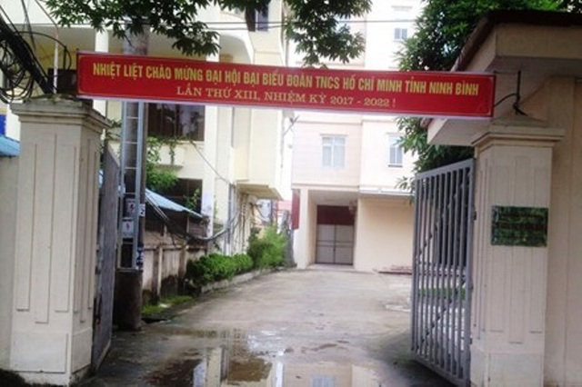 Sở Khoa học và Công nghệ Ninh Bình, nơi ông Vũ Đức Dũng đang làm Giám đốc