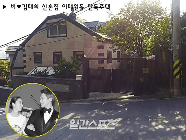 Ngôi biệt thự của Song Joong Ki - Song Hye Kyo ngay gần biệt thự của Bi (Rain) và Kim Tae Hee.