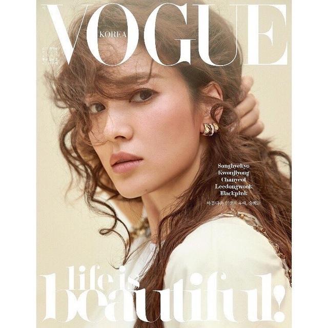 Những hình ảnh tuyệt đẹp của Song Hye Kyo trên tạp chí Vogue (Hàn Quốc), số tháng 11/2017.
