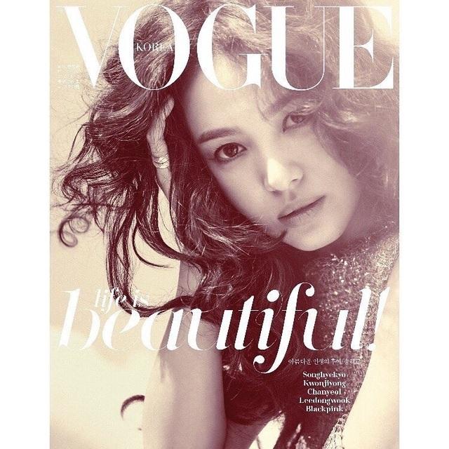 """""""Cô dâu tháng 10"""" Song Hye Kyo đẹp """"nao lòng"""" trên tạp chí - 2"""
