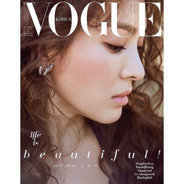 """""""Cô dâu tháng 10"""" Song Hye Kyo đẹp """"nao lòng"""" trên tạp chí - 1"""