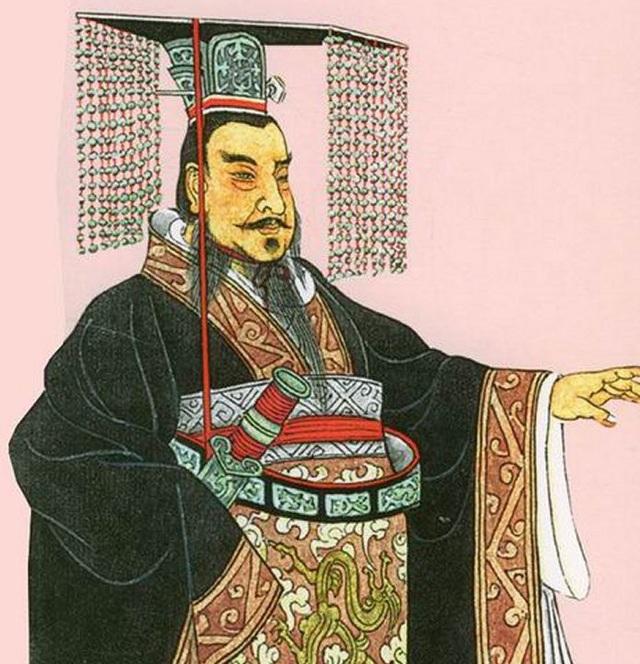 Chân dung khắc họa Hoàng đế Tần Thủy Hoàng