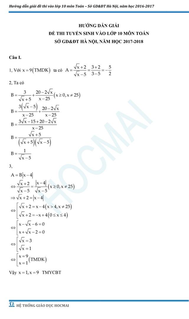 Đề thi và đáp án tham khảo môn Toán vào lớp 10 THPT của Hà Nội - 2