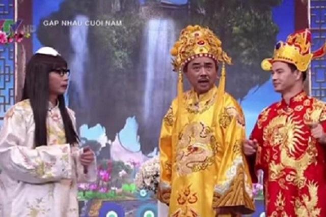 Ngọc Hoàng, Nam Tào, Bắc Đầu trong Táo quân 2017.