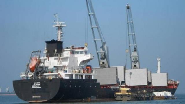 Tàu Petrel 8 của Triều Tiên (Ảnh: AP)