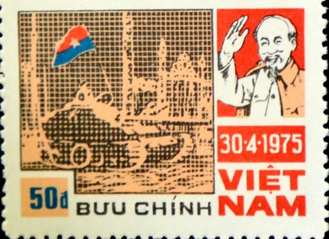 """Mẫu tem mã số 1825 """"Ngày 30/4/1975"""" nằm trong bộ tem mã số 514 """"Kỷ niệm những ngày lịch sử"""" phát hành ngày 10/4/1987 do họa sĩ Ngô Mạnh Lân thiết kế."""
