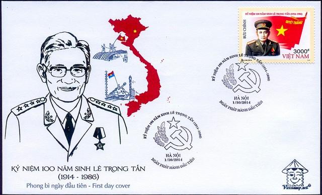 Mẫu tem kỷ niệm 100 năm ngày sinh đại tướng Lê Trọng Tấn.