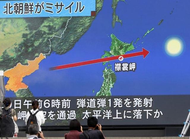 Mỹ không bắn hạ tên lửa Triều Tiên phóng qua Nhật Bản hôm 29/8 vì cho rằng đây không phải mối đe dọa. (Ảnh: AFP)