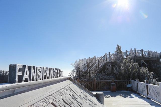 Đẹp ngỡ ngàng Lễ hội mùa đông Sun World Fansipan Legend - 2