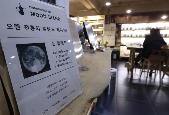 Loại cà phê pha theo công thức yêu thích của Tổng thống Moon được bán tại các quán cà phê ở Hàn Quốc (Ảnh: Yonhap)