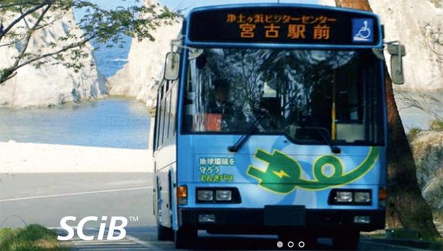 Hệ thống pin mới của Toshiba sẽ giúp mở rộng công nghệ này sang mảng xe bus và xe tải nặng.