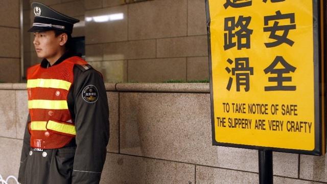 Trung Quốc sẽ cấm đăng ký tên công ty quá dài và quá kỳ cục. (Ảnh minh họa: AFP)