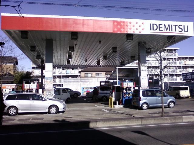 Nhiều độc giả Dân trí thích thú với trạm xăng Nhật Bản