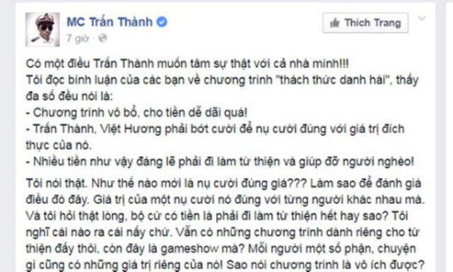 Trấn Thành đăng đàn lên tiếng sau vụ cô giáo giành 100 triệu ở Long An.