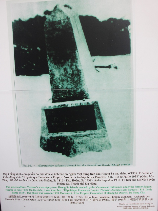 1 trong các tư liệu được trưng bày tại triển lãm góp phần khẳng định chủ quyền Việt Nam đối với hai quần đảo Hoàng Sa, Trường Sa được xác lập và duy trì liên tục từ trước tới nay.