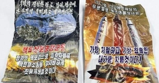 Các tờ rơi mô tả sức mạnh tên lửa hạt nhân của Triều Tiên (Ảnh: Korea Times)