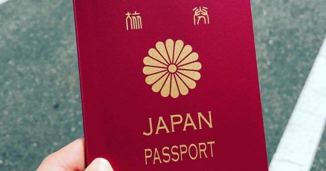 Nhật Bản chính thức trở thành nơi sở hữu hộ chiếu mạnh nhất thế giới năm 2018