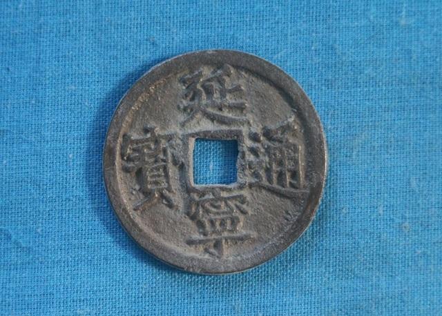 Cận cảnh một đồng tiền xu thời Lê Sơ vừa được phát hiện