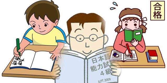 Học tiếng Nhật: 10 phút chinh phục Kanji qua bộ thủ chữ Điền - 1
