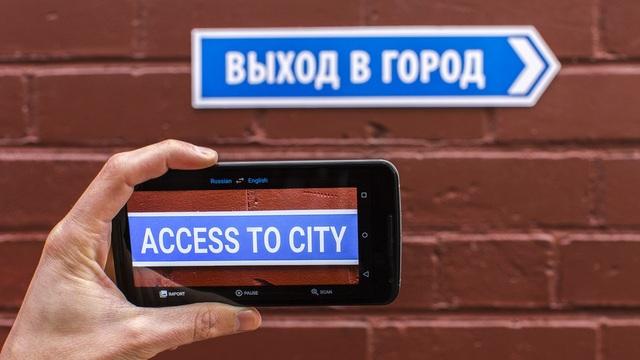 Tính năng dịch từ hình ảnh trên Google Translate đã hỗ trợ ngôn ngữ tiếng Việt