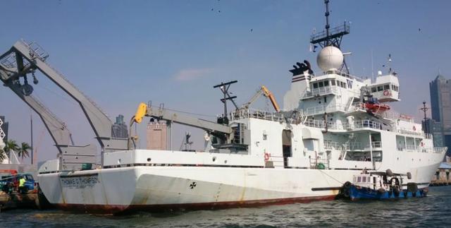 Tàu Thomas G Thompson của Hải quân Mỹ (Ảnh: SCMP)