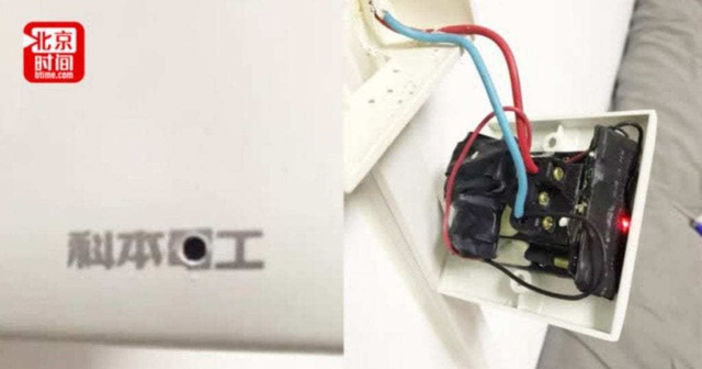 """""""Tá hỏa"""" khi phát hiện thấy camera quay lén gắn trong ổ cắm điện - 1"""