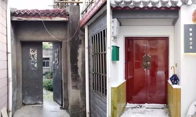 Cổng được thay mới và sơn lại bằng màu đỏ để tạo điểm nhấn, đồng thời vẫn giữ được những nét truyền thống của kiến trúc Trung Hoa. Tường hai bên được sơn trắng và ốp gỗ, để ăn gian được kích thước của lối đi nhỏ ở giữa.