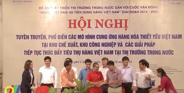 Hội nghị tuyên truyền, phổ biến các mô hình cung ứng hàng hóa thiết yếu Việt Nam tại khu chế xuất, khu công nghiệp và bàn về các giải pháp tiếp tục thúc đẩy tiêu thụ hàng hóa Việt Nam tại thị trường trong nước