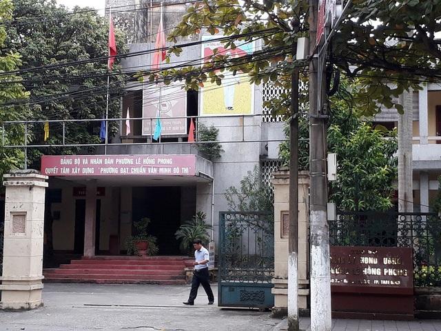 UBND phường Lê Hồng Phong, nơi một số cán bộ phường được xác nhận vay vốn thoát nghèo