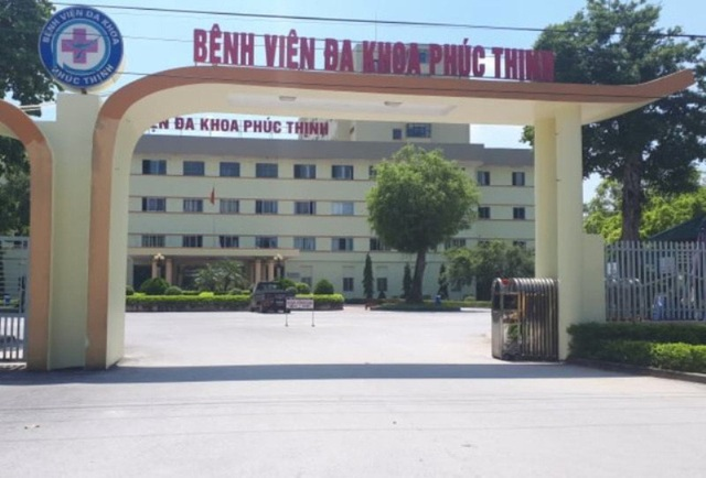 Bệnh viện Đa khoa Phúc Thịnh, thành phố Thanh Hóa - nơi bà Hoa được khám và điều trị trước đó.