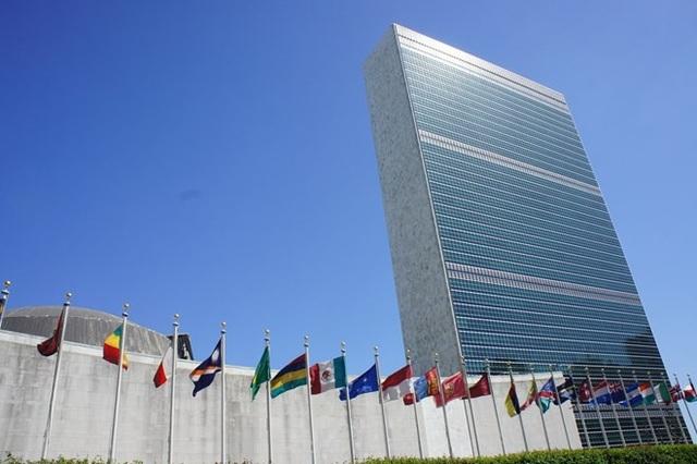 Trụ sở Liên hợp quốc ở New York. Ảnh: zeroproject.org