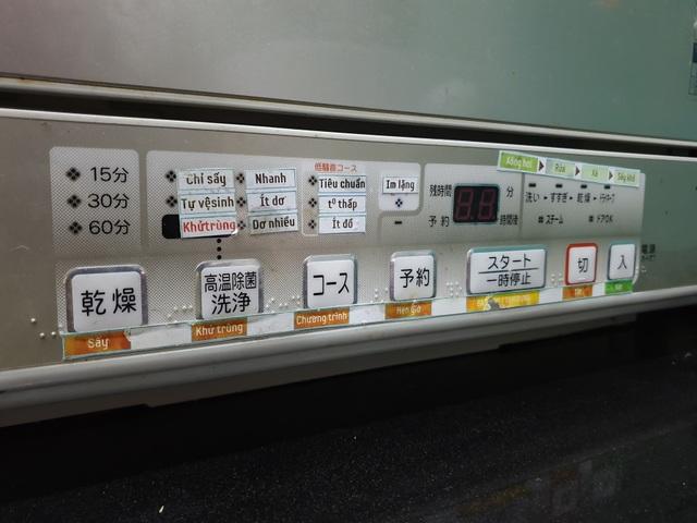 Tôi đi mua máy rửa chén nội địa Nhật - 6