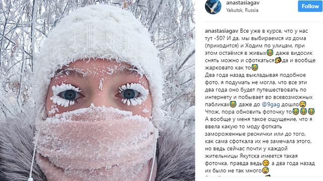 Lông mi của một cư dân thành phố Yakutsk, vùng Siberia đóng băng vì nhiệt độ quá thấp hồi đầu năm nay (Ảnh: Instagram)