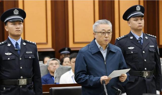 Ông Chen Xu bị tuyên án tù chung thân vì nhận hối lộ. (Ảnh: SCMP)