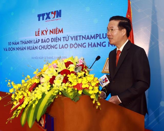 Đồng chí Võ Văn Thưởng, Ủy viên Bộ Chính trị, Trưởng Ban Tuyên giáo Trung ương đánh giá về chặng đường phát triển của VietnamPlus tại buổi lễ kỷ niệm 10 năm thành lập.