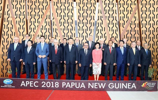 Lễ đón các nhà lãnh đạo APEC dự hội nghị cấp cao lần thứ 26