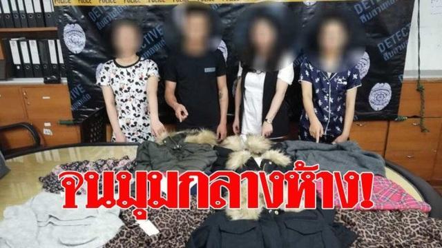 Báo Thái Lan đưa tin về vụ trộm cắp