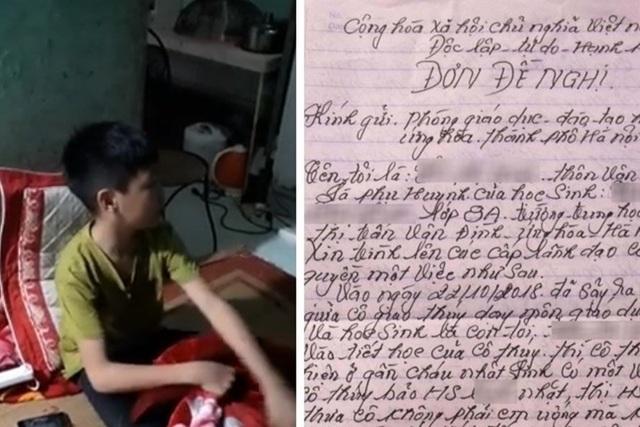 Học sinh kể việc bị giáo viên Trường THCS thị trấn Vân Đình tát chảy máu miệng, gãy răng và lá đơn đề nghị nhà trường vào cuộc xác minh vụ việc của một phụ huynh.