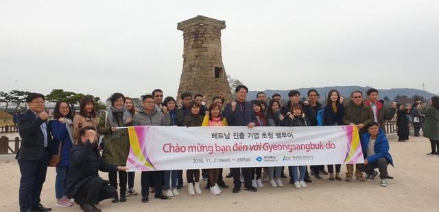 Cheomseongdae là kì quan nhân tạo hiếm thấy vẫn còn sót lại ở Hàn Quốc. Công trình này được đánh giá là đài thiên văn cổ đại lâu đời nhất châu Á, Cheomseongdae được xây dựng vào thời nữ hoàng Seondeok trị vì (632-647). Cheomseongdae là đài thiên văn dưới thời Silla, đến nay đã được hơn 1.300 năm. Đài thiên văn Cheomseongdae được xây dựng nhằm mục đích quan sát chuyển động của mặt trời, mặt trăng, các hành tinh, hướng di chuyển của các vì sao và soạn thảo lịch để dự đoán vận mệnh quốc sự lớn, nhỏ và báo cho nhà vua.