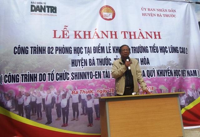 Ông Lê Huy Hoàng, Chủ tịch Hội khuyến học huyện Bá Thước bày tỏ lòng cảm ơn sự quan tâm, tài trợ của Qũy khuyến học Việt Nam, tổ chức Shinnyo-En và báo Dân trí.